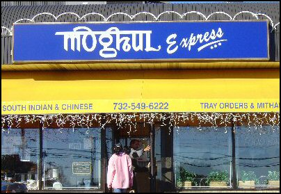Moghul Express Battles Samosa Lawsuit