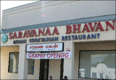 saravanaa bhavan edison indian restaurant
